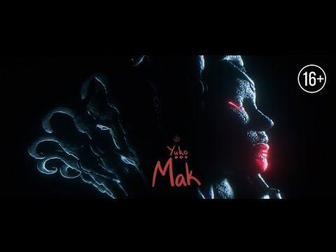 YUKO — MAK (Official Music Video)