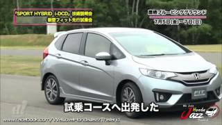 New Honda Fit 2014 Test Drive.