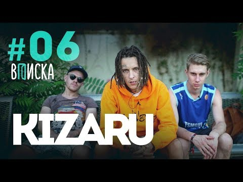 KIZARU в шоу «Вписка»
