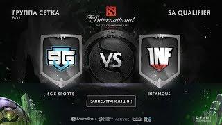 SG e-sports vs Infamous, The International SA QL [Lum1Sit, Mortalles]