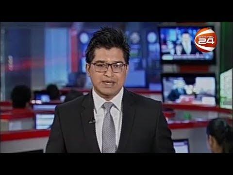 সারা বাংলা | ঈদ যাত্রা | 17 August 2018
