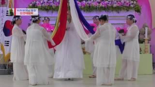 연화포교무용단, 비취부처 방한 이운 점안법회 행사
