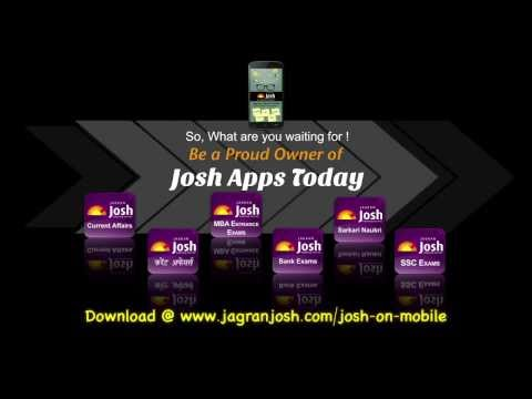 Video of Bank Exams - Josh