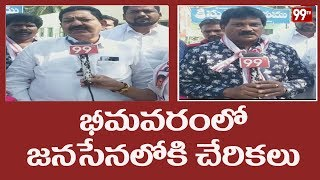 Huge Joinings In Janasena Party