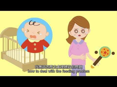 孕產婦心理健康日常-完整版第1單元