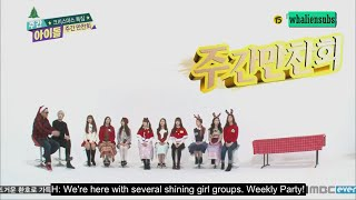 Nonton [ENG] 151223 Weekly Idol TWICE, Lovelyz, GFRIEND Film Subtitle Indonesia Streaming Movie Download