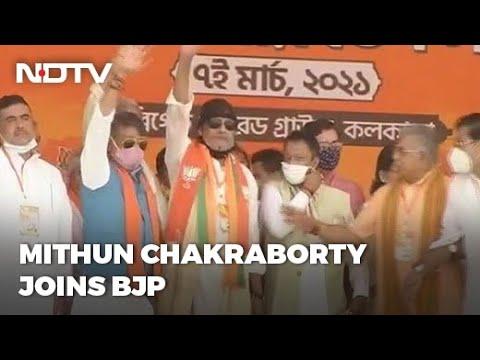 Actor Mithun Chakraborty Joins BJP Ahead Of PM Modi's Rally In Kolkata