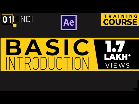 After Effect Training Tutorial In Hindi- Basic Intro