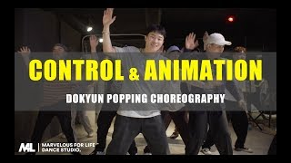 "Dokyun – Popping Choreography ""Control & Animation"""