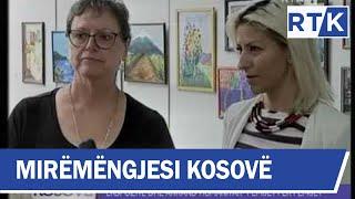 Mirëmëngjesi Kosovë - Drejtpërdrejt Linda Souder & Merita Jaha