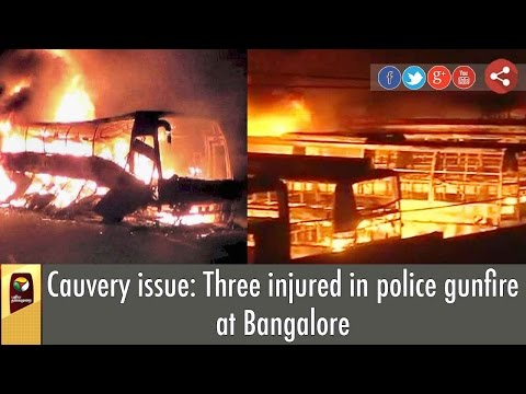 Cauvery-issue-Three-injured-in-police-gunfire-at-Bangalore