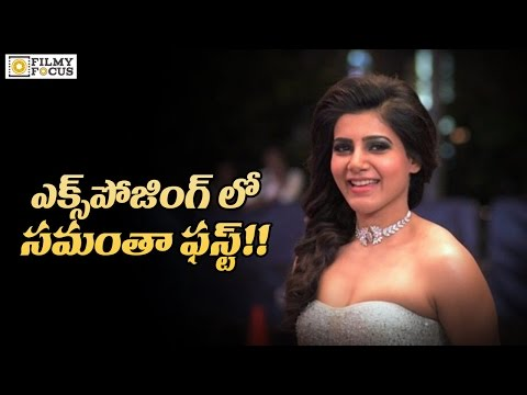 Video No One Can Beat Samantha - Filmyfocus.com download in MP3, 3GP, MP4, WEBM, AVI, FLV January 2017