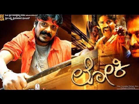 Loki Kannda Movie Full