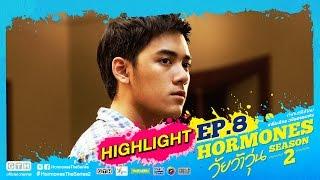 Nonton Hormones                                Season 2 Ep 8              Highlight Film Subtitle Indonesia Streaming Movie Download