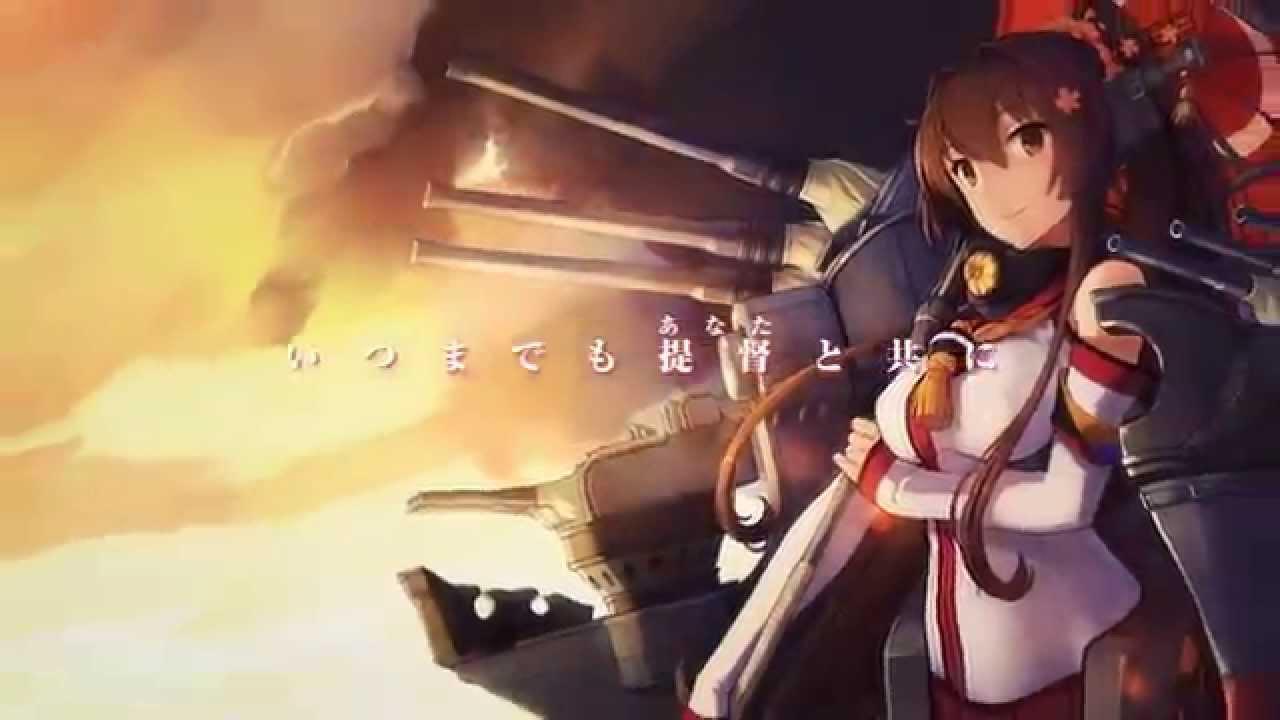 เกม KanColle Kai เครื่อง PS Vita
