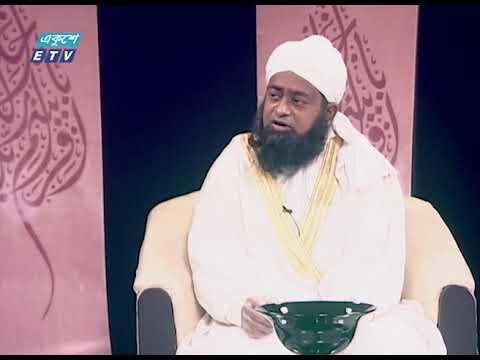 ইসলামী জিজ্ঞাসা || বিষয়: তারাবীর নামাজের জামায়াত সীমিতকরণ || 24 April 2020