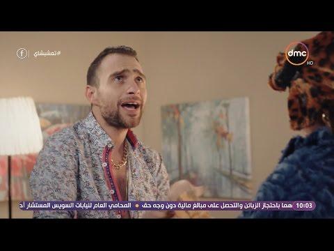 """شاهد- حسام حبيب يغني """"الدنيا زي المرجيحة"""""""