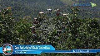 Daya Tarik Objek Wisata Taman Rusa