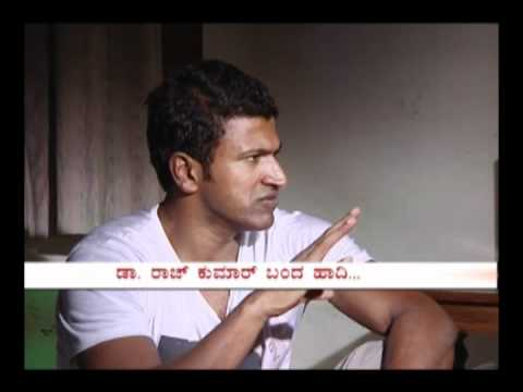 Video Seg 3 - The Person Behind The Personality By Puneeth Rajkumar Book  - Suvarna News download in MP3, 3GP, MP4, WEBM, AVI, FLV January 2017