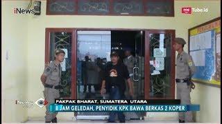 Download Video KPK Sita Barang Bukti Hasil Geledah di 3 Lokasi Terkait Suap Bupati Pakpak Bharat - iNews Pagi 21/11 MP3 3GP MP4