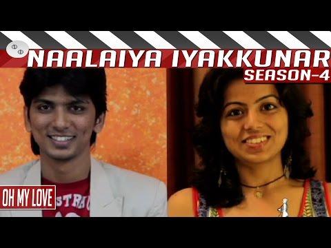 A-Gay-Love-story--Oh-my-love-Naalaiya-Iyakkunar-Season-2-By-Keerthi-Nataraja