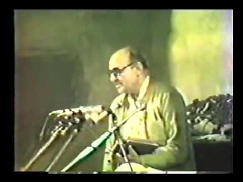 Nasir Jahan - Very old Marsiya Recited By : Asad Jahan Marhoom - Urdu.