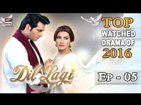 Dil Lagi Episode 5 [Subtitle Eng] ARY Digital Drama