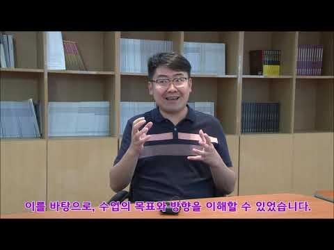 Interveiw with Wuqi (English teacher & teacher trainer of 12 years' experience)