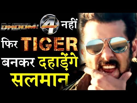 Video Not DHOOM 4 Salman khan will Do YRF's Tiger Zinda Hai Sequel download in MP3, 3GP, MP4, WEBM, AVI, FLV January 2017