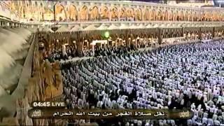 سعود الشريم - صلاة الفجر - الحرم المكي - 16 شعبان 1432