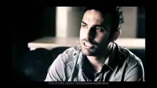 دانلود موزیک ویدیو وقتی همه خوابیم محمد بی باک