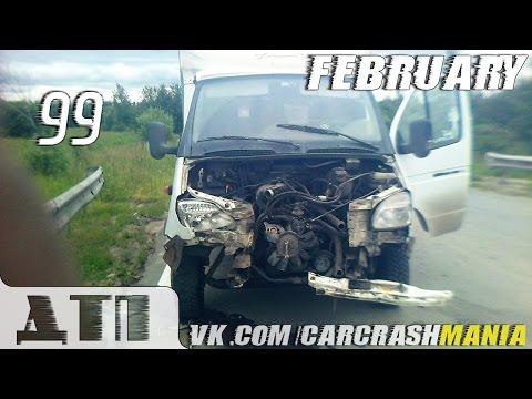 Подборка Аварий и ДТП (#99) от