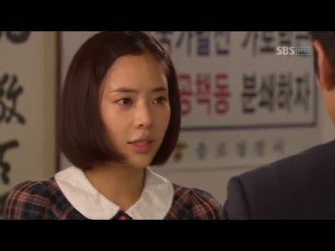 GIANT - Episode: 17 / Min Woo And Mi Joo's First Meeting