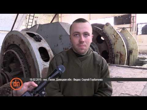 """У Мережі з'явилося архівне інтерв'ю бійця батальйону """"Січ"""" (ВІДЕО)"""