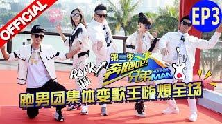 Nonton                   3      3                                                     Running Man S3 20151113                                                               Film Subtitle Indonesia Streaming Movie Download