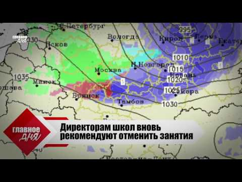 Главные новости и события 19 декабря (видео)