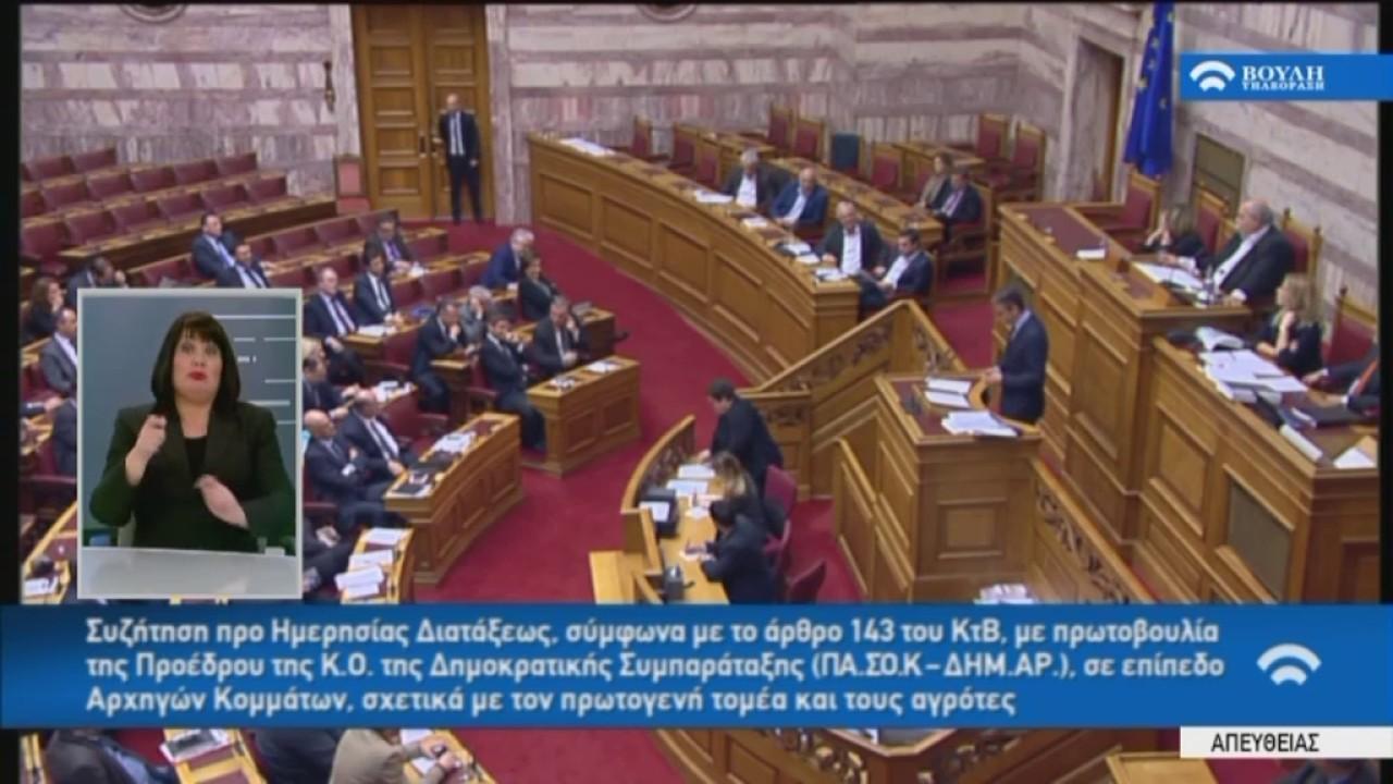 Δευτερολογία Προέδρου ΝΔ Κ.Μητσοτάκη στην Προ Ημερησίας Διατάξεως Συζήτηση (Αγρότες) (18/01/2017)