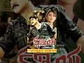 Kshatriya Full Length Telugu Movie || DVD Rip 2014