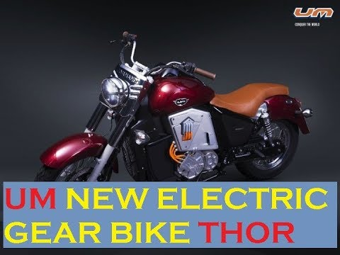 UM NEW ELECTRIC GEAR BIKE