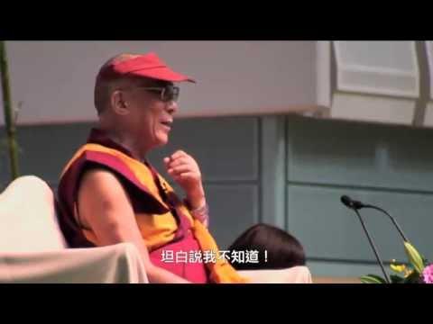 《達賴喇嘛14世》 電影預告