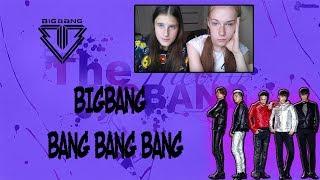 BIGBANG – BANG BANG BANG https://www.youtube.com/watch?v=2ips2mM7Zqw.