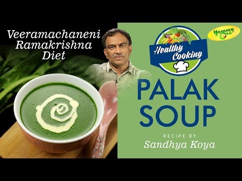 పాలక్ సూప్ | Veeramachaneni Ramakrishna Diet | Palak Soup Recipe by Sandhya Koya -