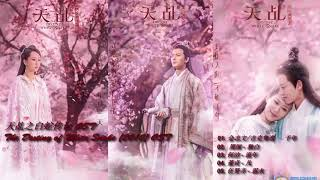 Nonton                       Ost The Destiny Of White Snake Ost   2018                                          Fmv Film Subtitle Indonesia Streaming Movie Download