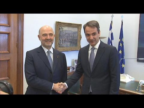 Την πρόταση της ΝΔ παρουσίασε ο Κ. Μητσοτάκης στον Π.Μοσκοβισί
