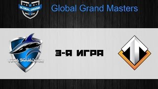 Vega vs Escape, game 3