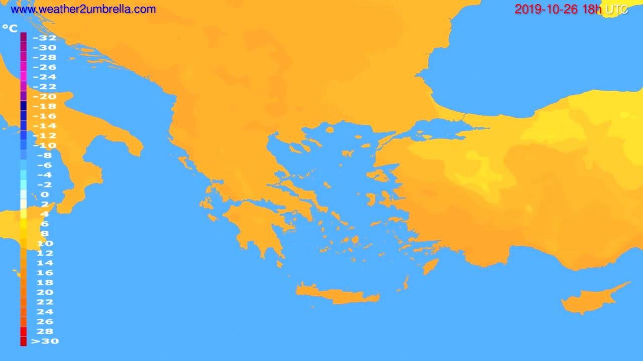 Temperature forecast Greece // modelrun: 12h UTC 2019-10-24