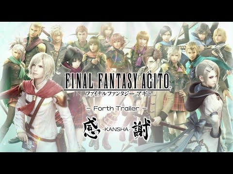 Trailer TGS 2014 de Final Fantasy Agito