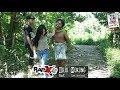 Download Lagu Rapx - Bojo Mokong [OFFICIAL] Mp3 Free