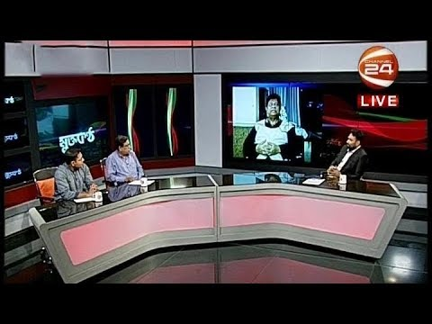 মুক্তকন্ঠ | 23 August 2019