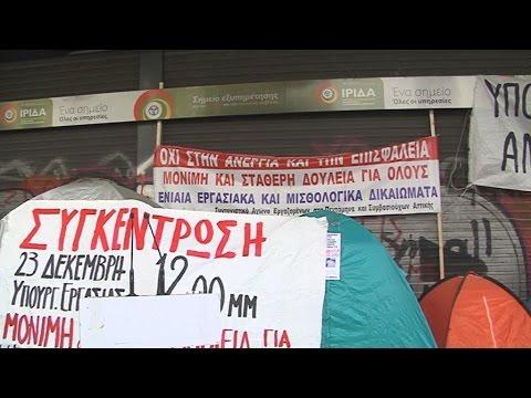Συγκέντρωση διαμαρτυρίας της ΠΟΕ-ΕΤΑ στο Υπουργείο Εργασίας